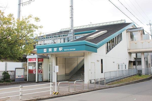 近鉄大阪線「関屋」駅まで1200m