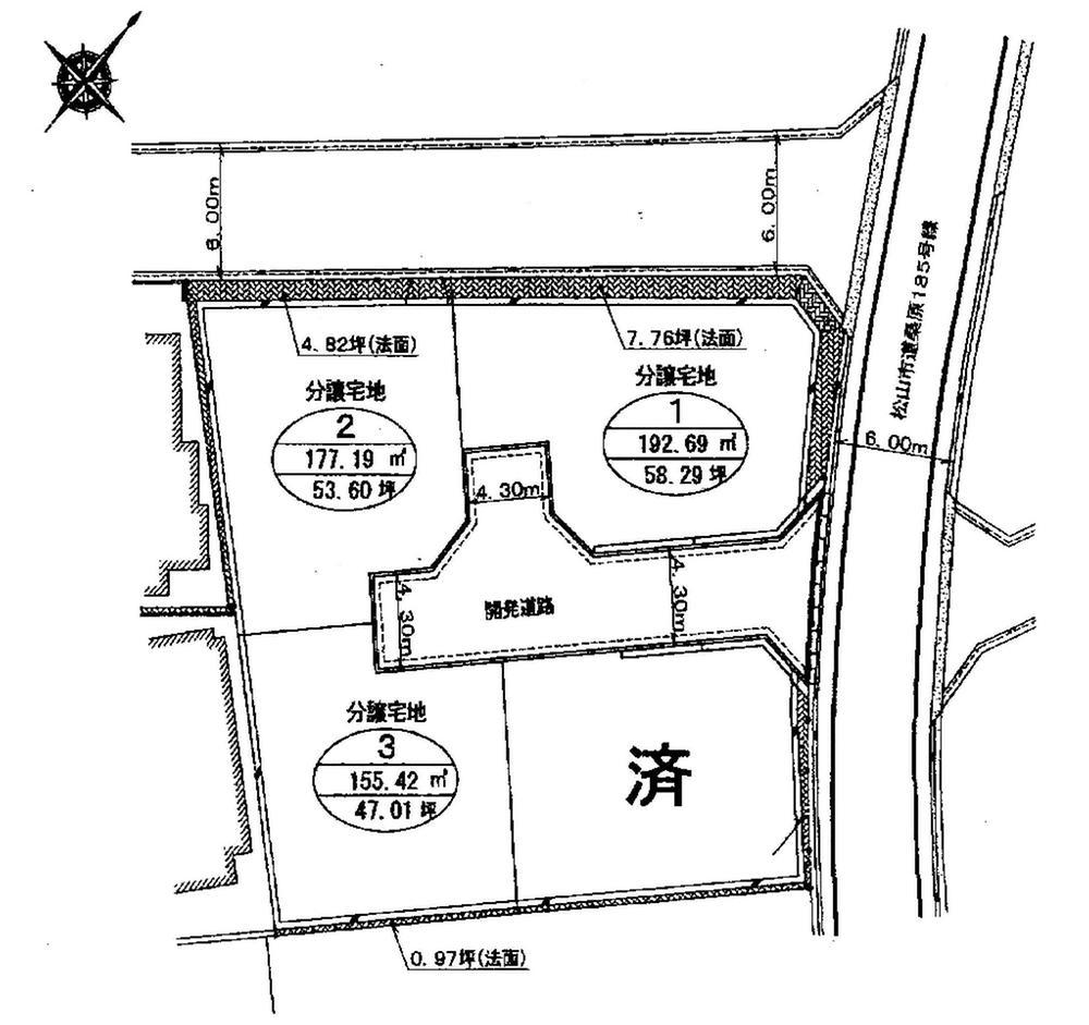 土地価格1575万円、土地面積192.69m<sup>2</sup>