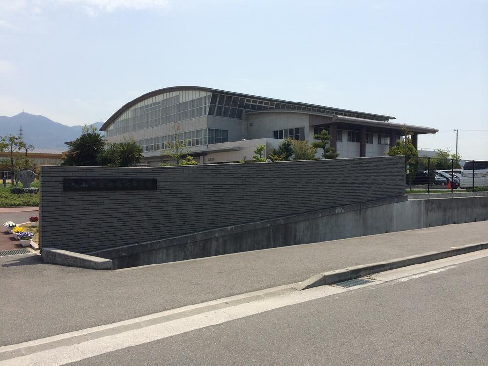 松山市立北条北中学校まで203m
