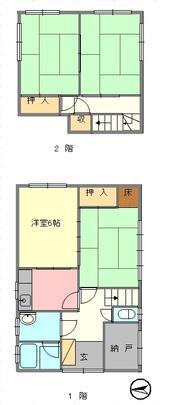900万円、4K+S(納戸)、土地面積76.79m<sup>2</sup>、建物面積78.51m<sup>2</sup>