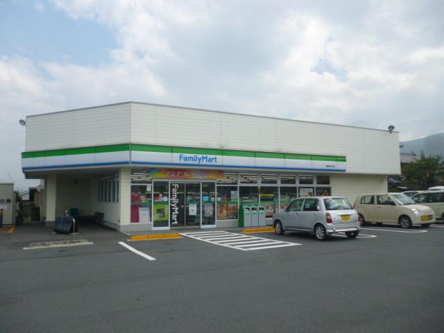 ファミリーマート新居浜中村店まで302m