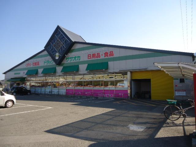 ドラッグササオカ新居浜垣生店まで1043m