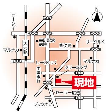東古松現地案内図<BR>迷われたら0800-200-9333までご連絡下さい。