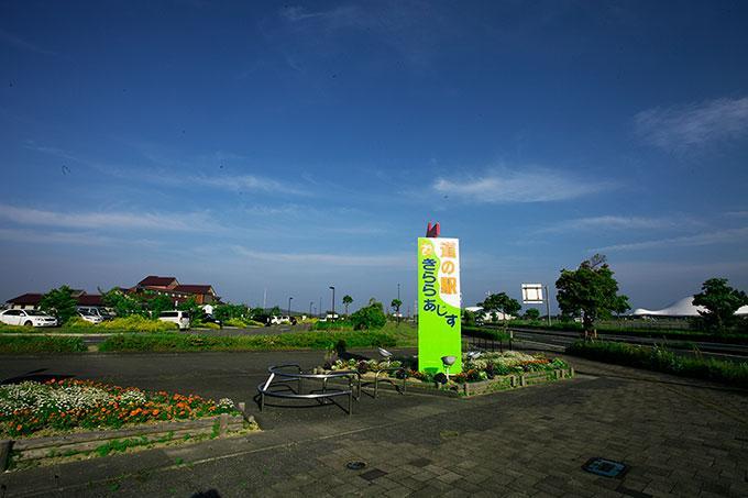 山口きらら博記念公園・道の駅きららあじすまで1768m
