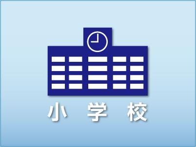 倉敷市立 琴浦東小学校まで433m