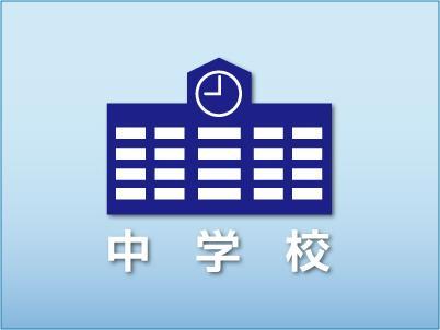 倉敷市立 琴浦中学校まで937m