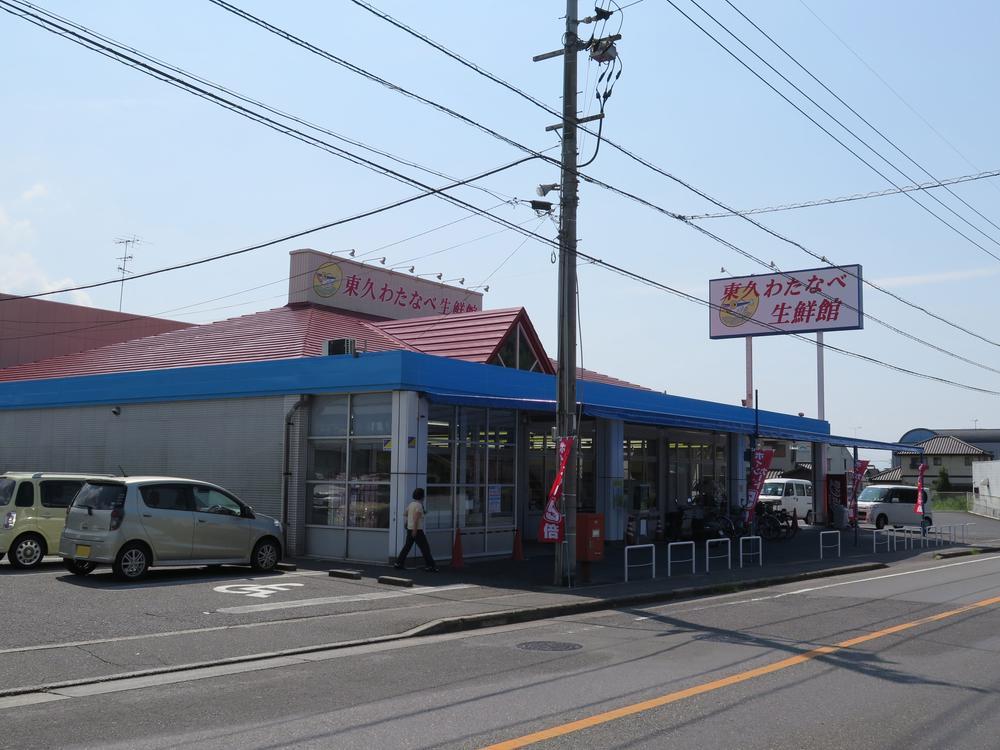 東久ストア柳田店まで242m