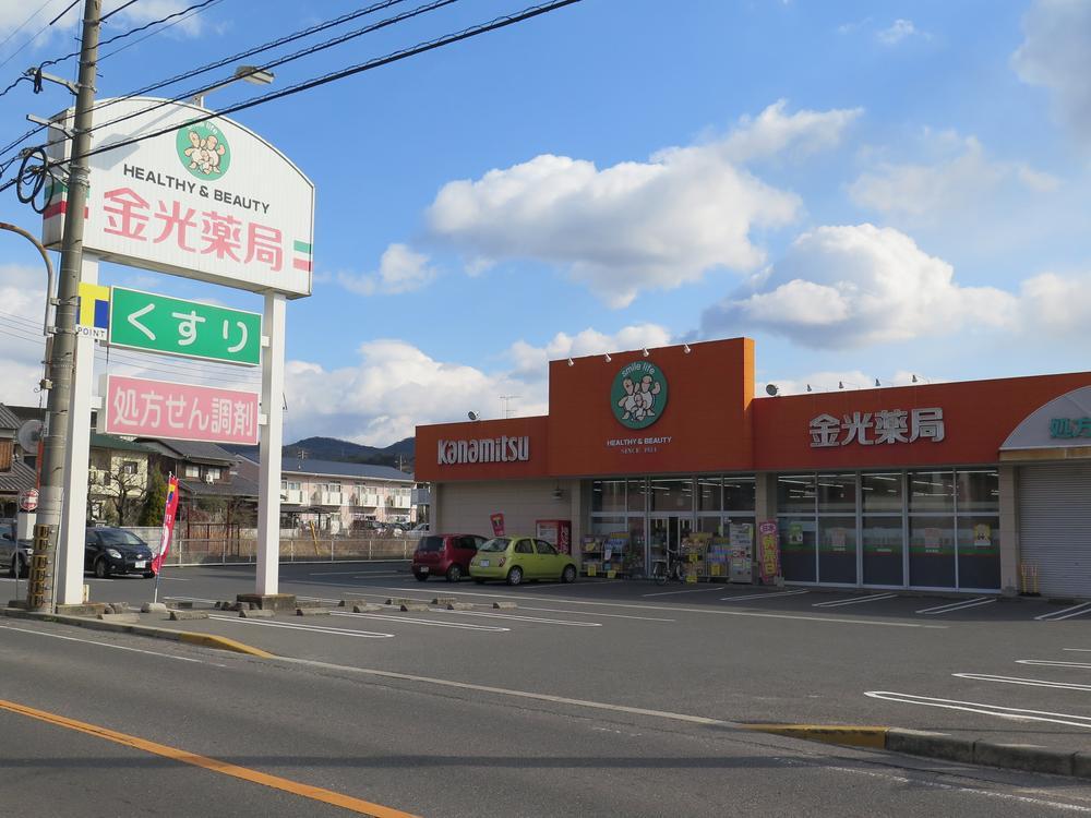 金光薬品児島柳田店まで834m