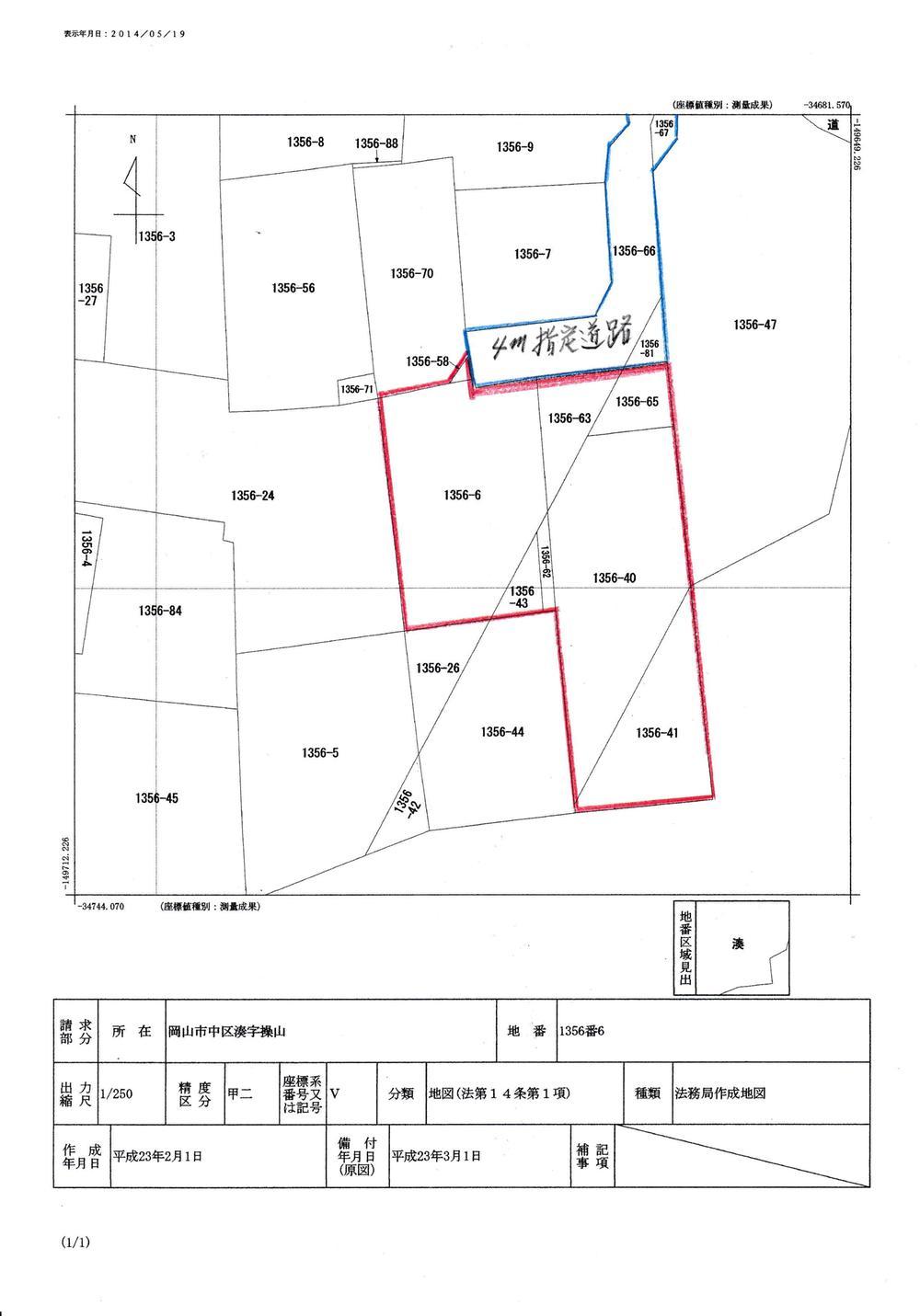 土地価格400万円、土地面積621.24m<sup>2</sup> 公図:測量済