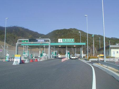 【交通アクセスがしやすい立地】<BR>バスがタウン内を運行。朝は便数も豊富なので余裕をもって通勤できます。<BR>広島西風新都ICまで2km。遠方へのお出かけにも便利です。