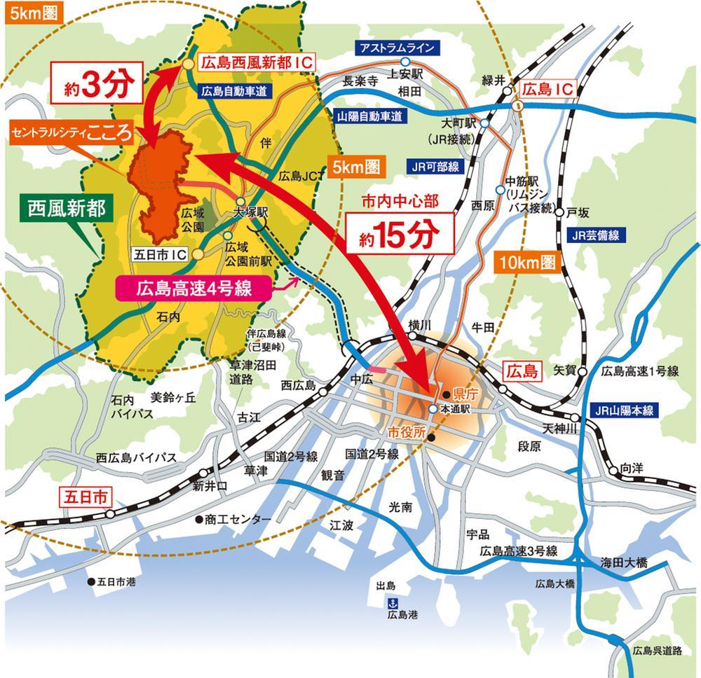 高速4号線を利用すれば、紙屋町まで車で約15分(約10km)、直通バスで約26分というアクセス