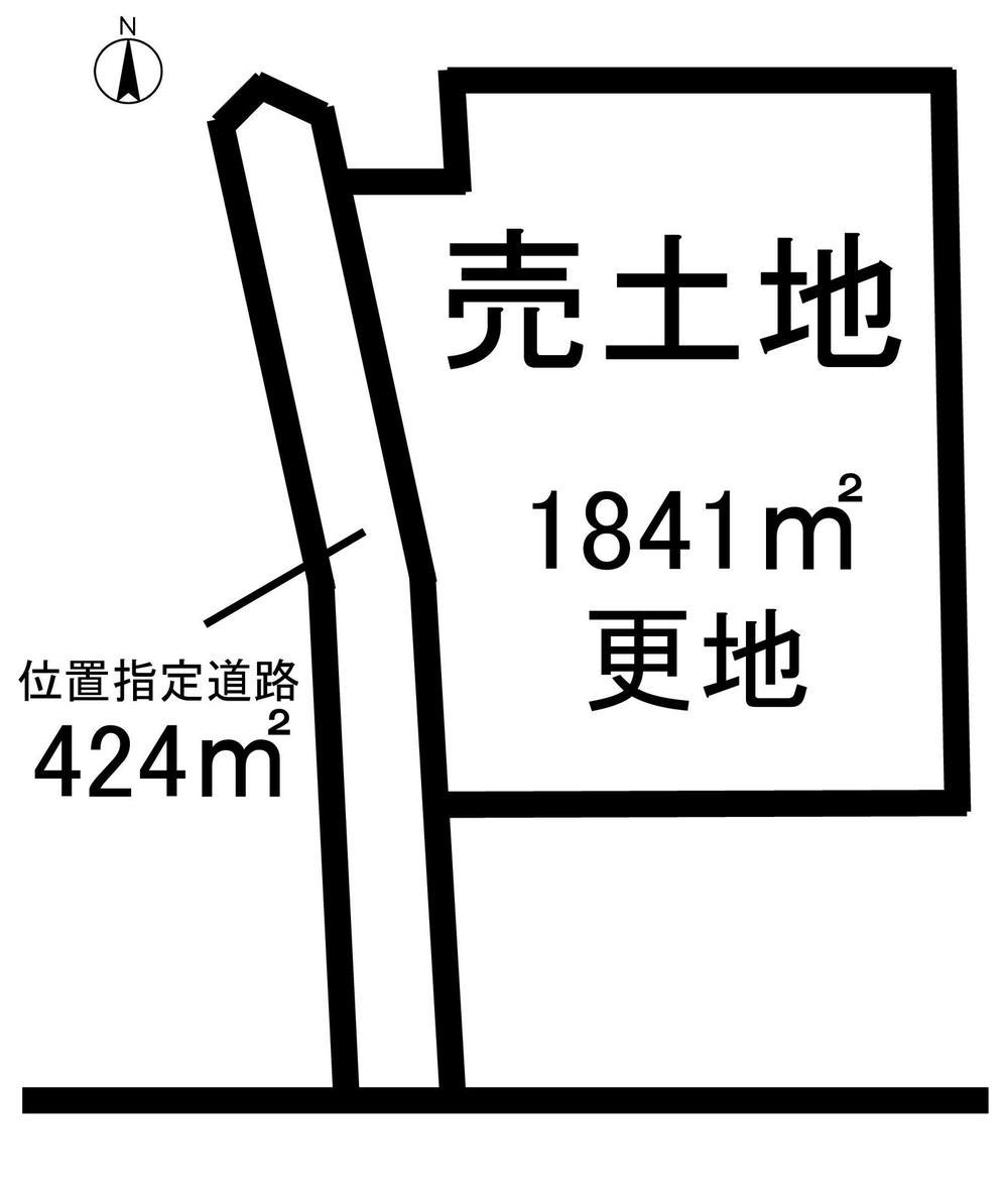 土地価格4000万円、土地面積1,841m<sup>2</sup>