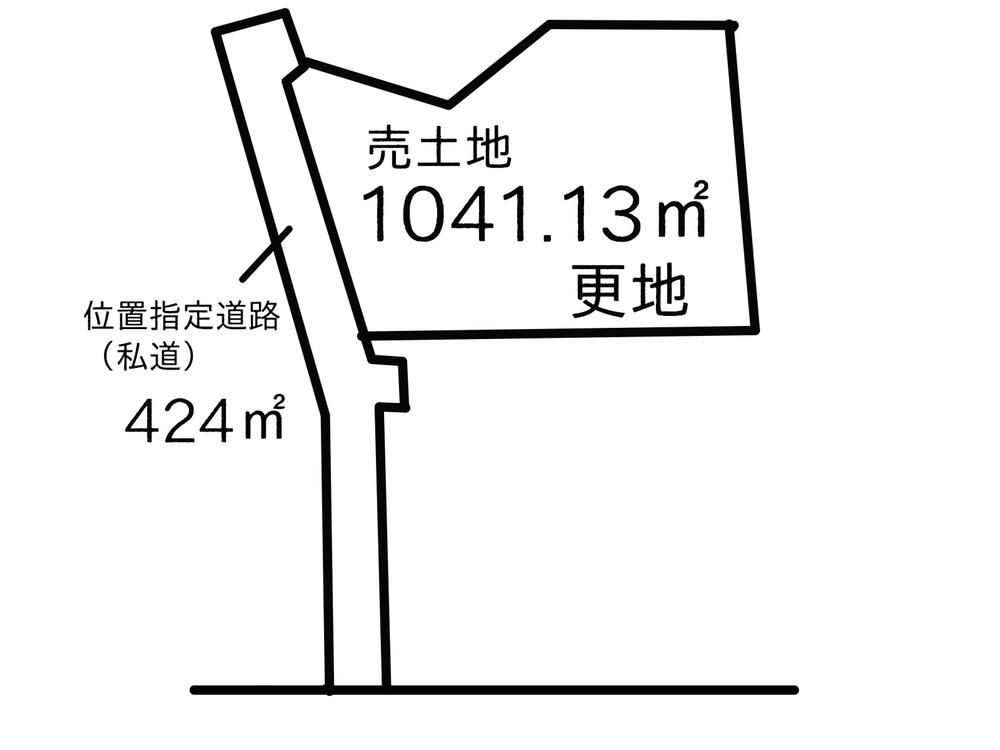 土地価格2200万円、土地面積1,041.13m<sup>2</sup>