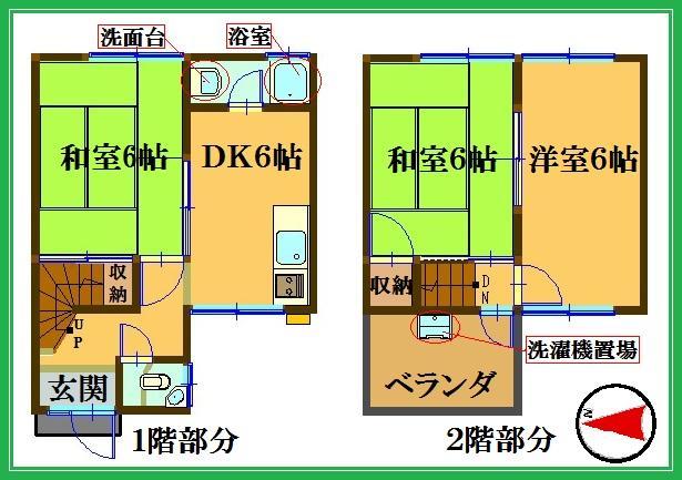 490万円、3DK、土地面積54.65m<sup>2</sup>、建物面積50.36m<sup>2</sup> 間取り図