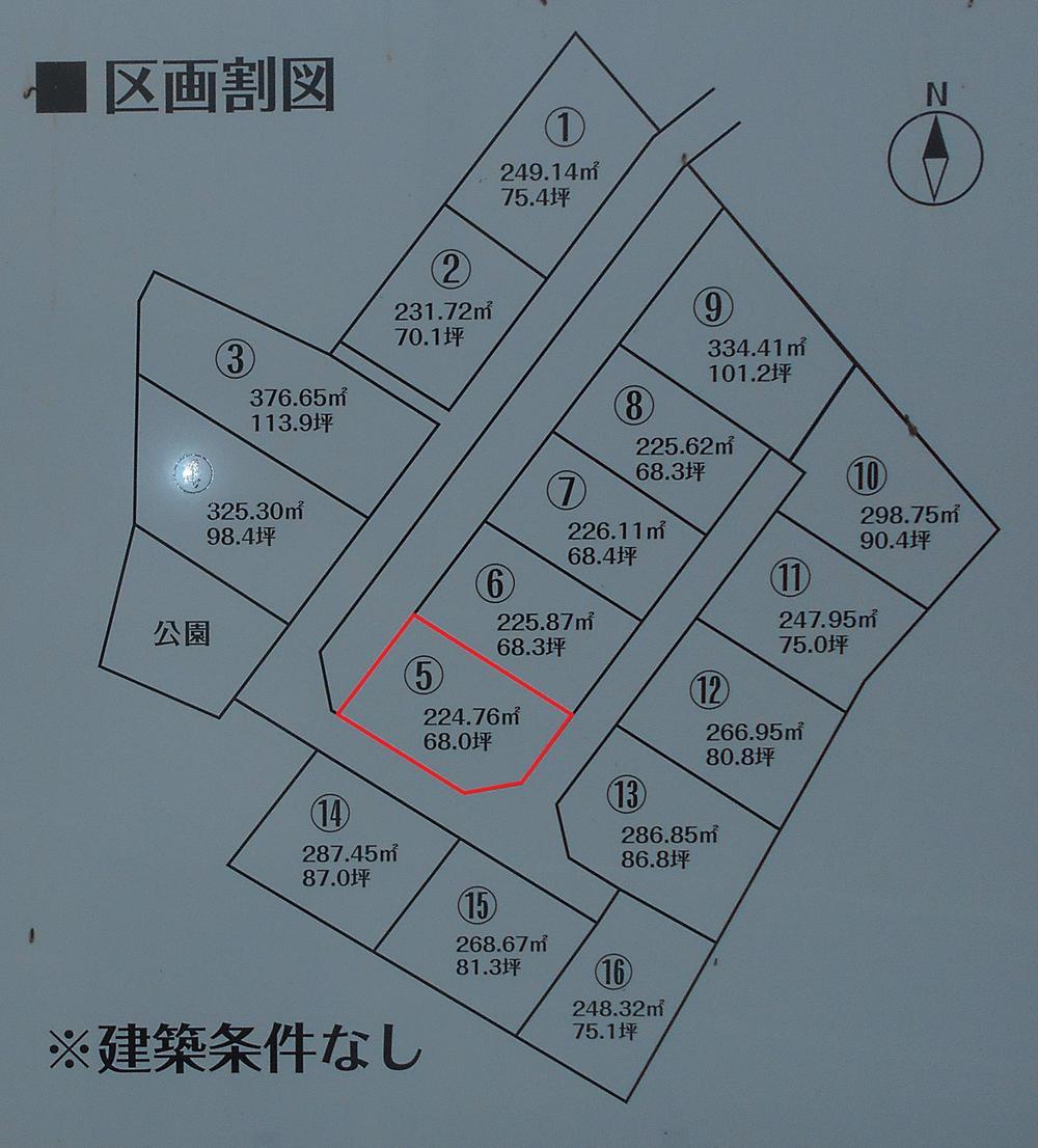 土地価格479万円、土地面積231.72m<sup>2</sup>