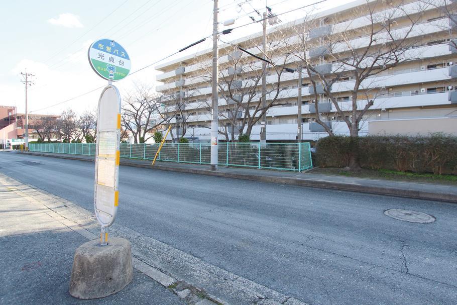 ライブスクエア光貞台の周辺環境の特徴画像