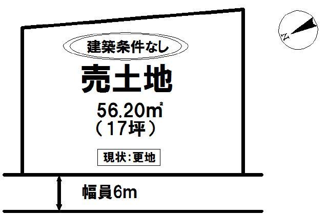 土地価格200万円、土地面積56.2m<sup>2</sup>