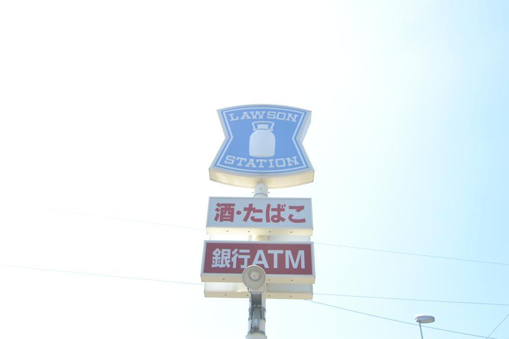 ローソン八幡竹末二丁目店まで900m