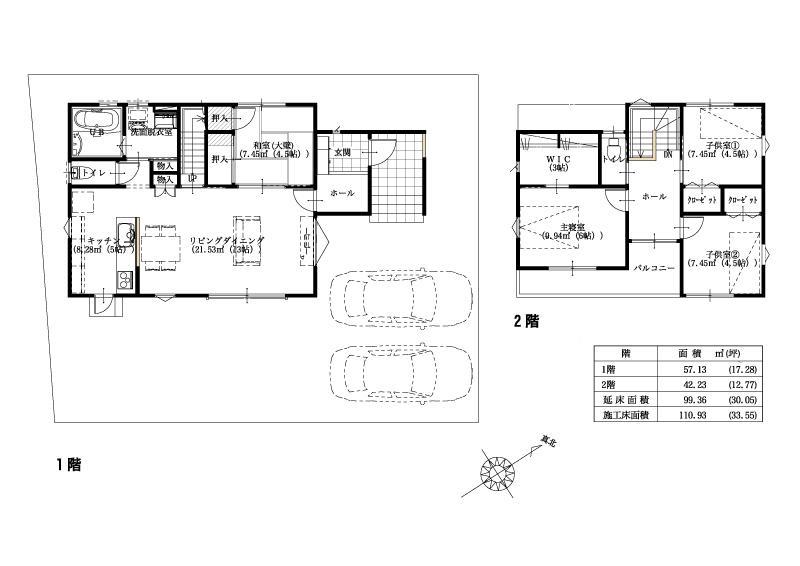 建物プラン例(1期:2号地)延床面積:99.36m<sup>2</sup>(30.05坪)<BR>※こちらのプランは一例です。プランはお客様が自由に決められます。