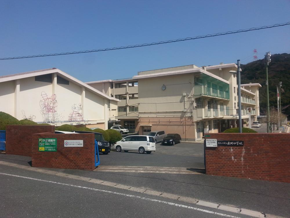 北九州市立東郷中学校まで696m 中学校までは約9分の距離です。