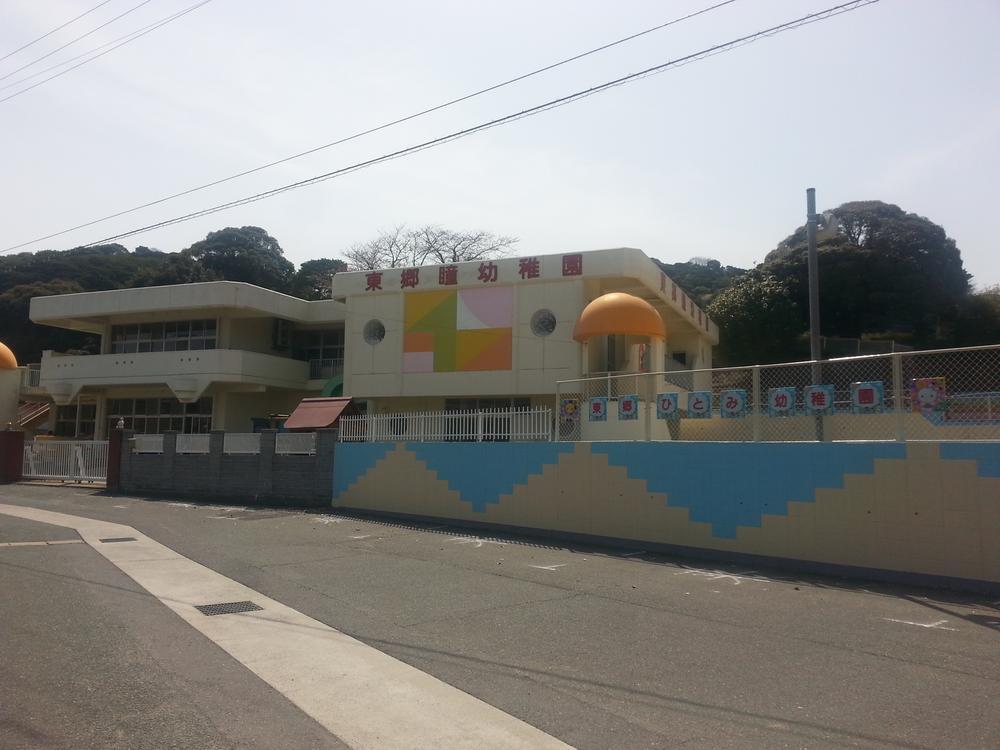 東郷瞳幼稚園まで3456m お子様送迎バス運行しています。
