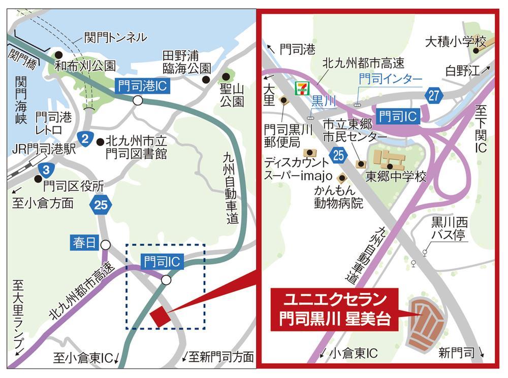 JR門司港駅まで車で5分、<BR>JR小倉駅まで車で17分の快適アクセス。<BR>分からない事がありましたら、お気軽にご連絡下さい!
