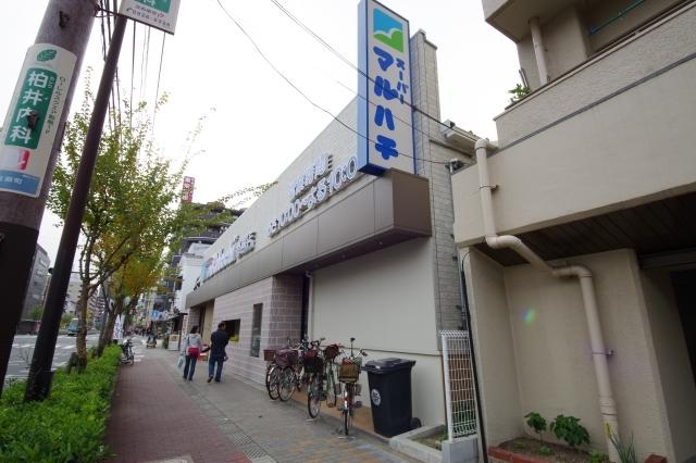スーパー スーパーマルハチ都島店(スーパー)まで231m