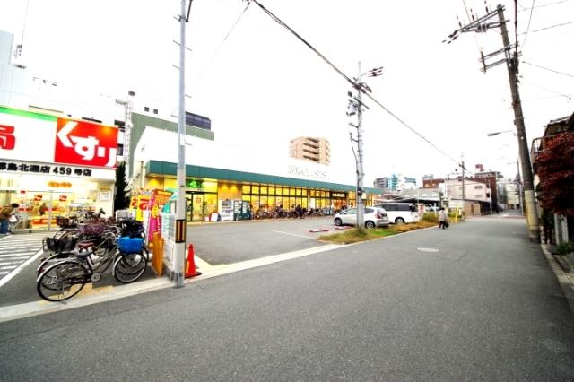 スーパー 阪急オアシス都島店(スーパー)まで306m