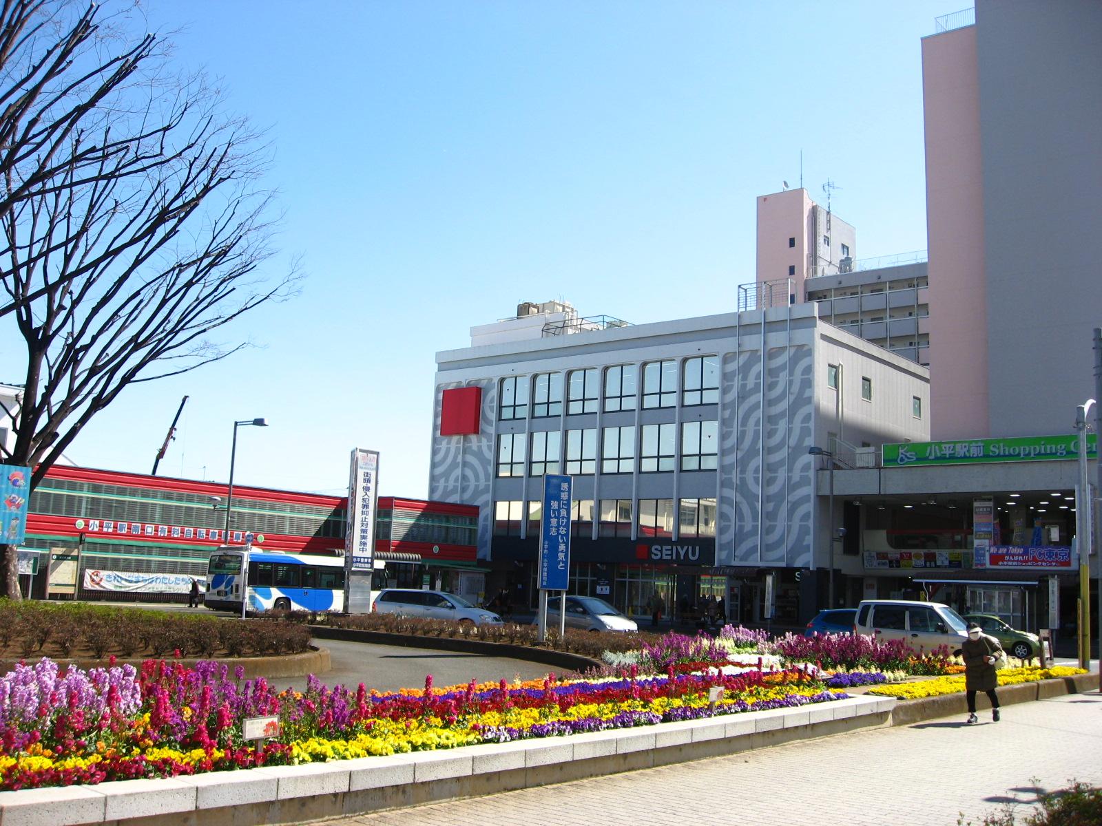スーパー 西友小平店(スーパー)まで968m