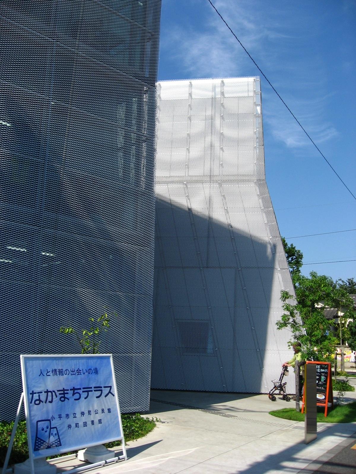 図書館 小平市立仲町図書館(図書館)まで506m
