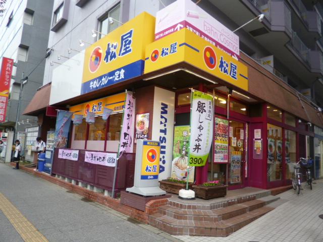 飲食店 松屋仙台五橋店(飲食店)まで161m