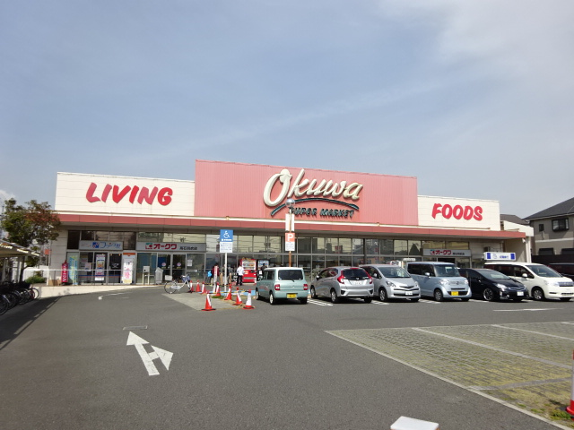 スーパー オークワ高石羽衣店(スーパー)まで633m