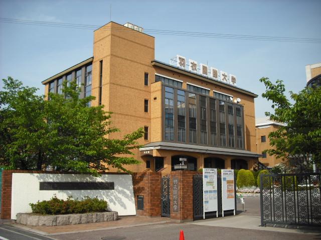 中学校 私立羽衣学園中学校(中学校)まで1306m