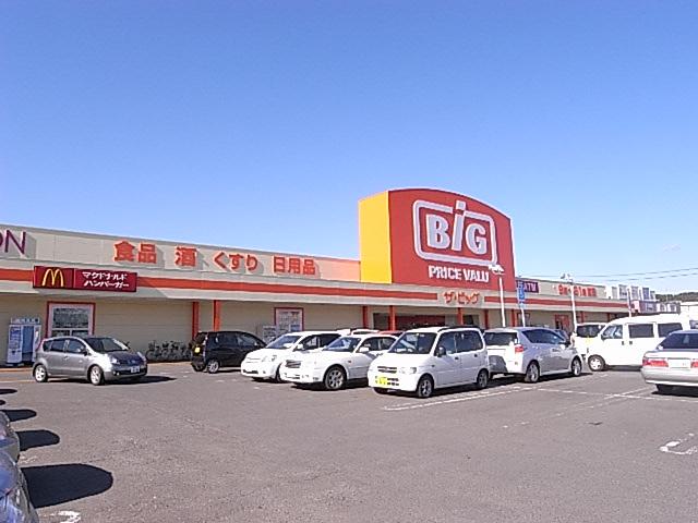 ショッピングセンター イオンタウン柴田(ショッピングセンター)まで755m