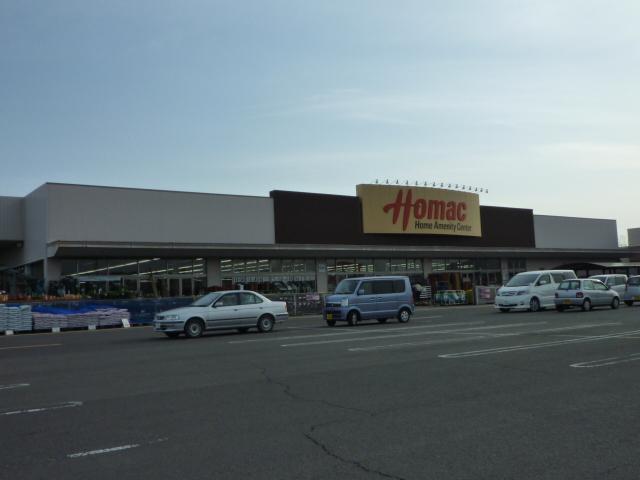 ホームセンター ホーマック柴田店(ホームセンター)まで1052m