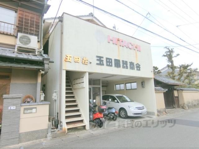 玉田荘の外観