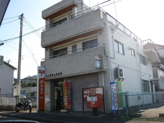 郵便局 前山郵便局(郵便局)まで480m