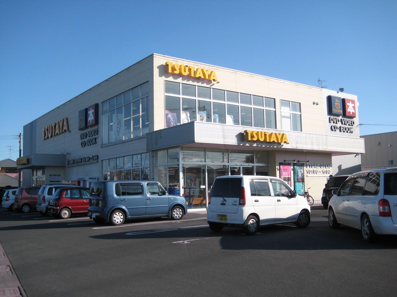 レンタルビデオ TSUTAYA吉野店(レンタルビデオ)まで438m