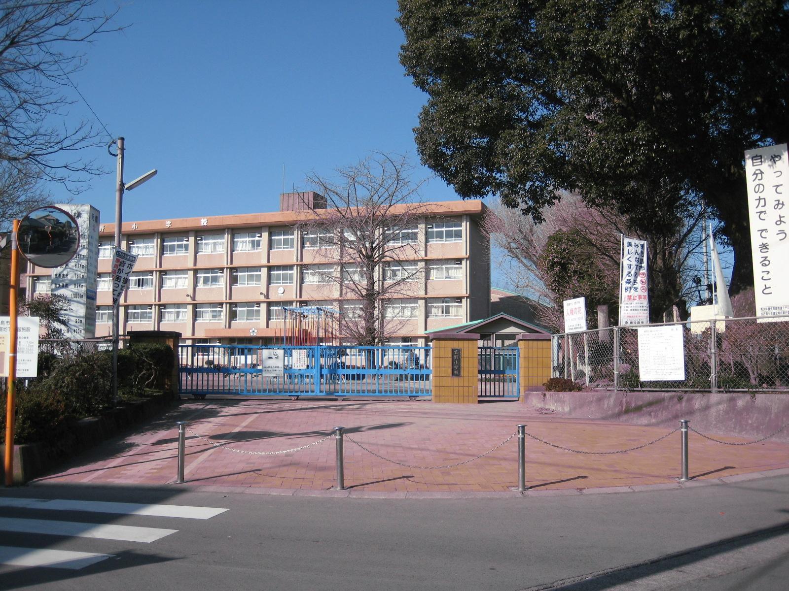 小学校 鹿児島市立吉野小学校(小学校)まで1251m