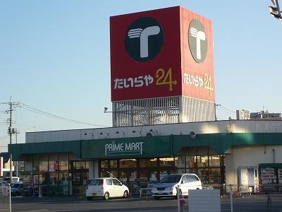 スーパー プライムマート簗瀬店(スーパー)まで1002m