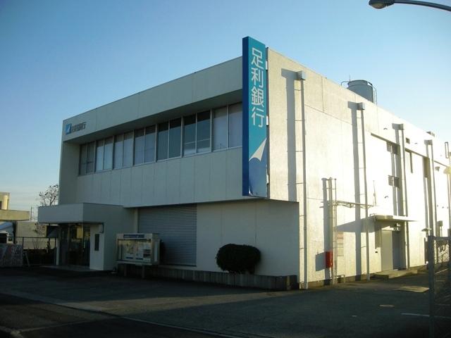 銀行 足利銀行中央市場支店(銀行)まで657m