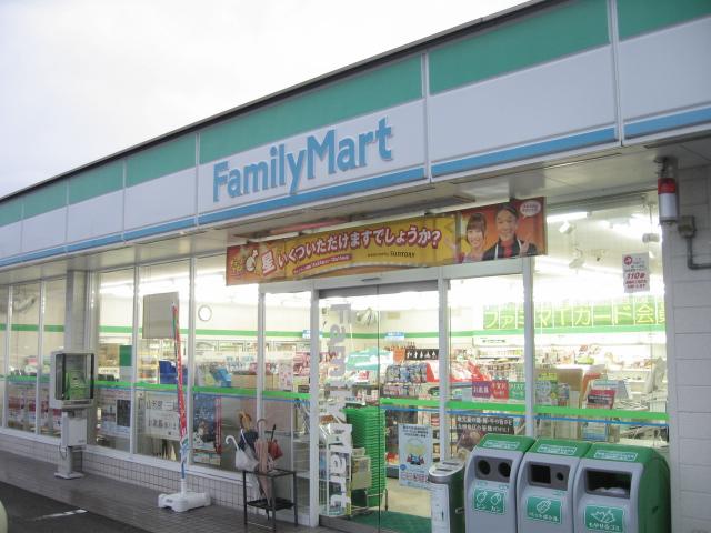 コンビニ ファミリマート上荒田店(コンビニ)まで454m