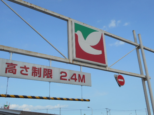 スーパー ヨークベニマルあすと長町店(スーパー)まで585m