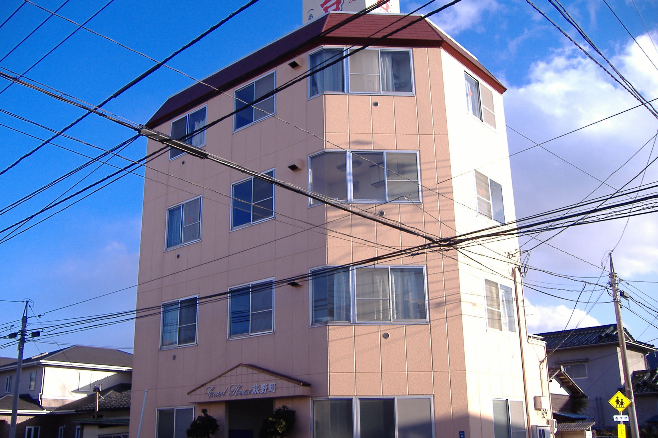 コートハウス萩野町の外観