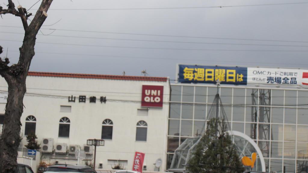 スーパー ダイエーメイトピア店(スーパー)まで224m