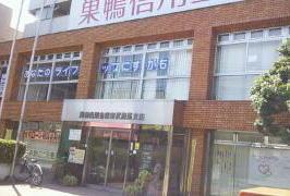 銀行 巣鴨信用金庫東武練馬支店(銀行)まで303m