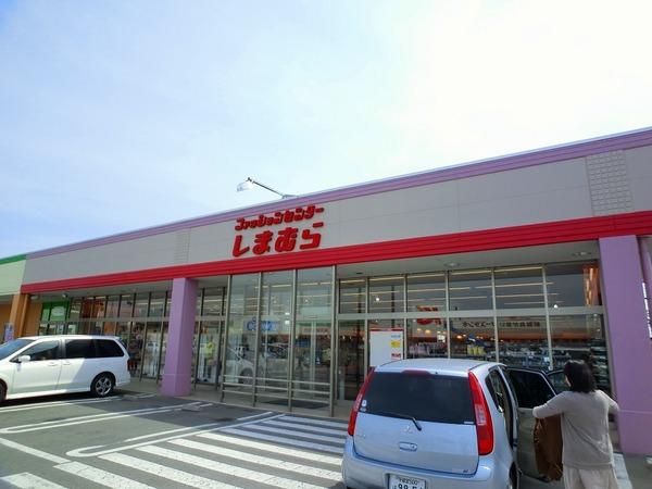 ショッピングセンター ファッションセンターしまむら越戸店(ショッピングセンター)まで814m