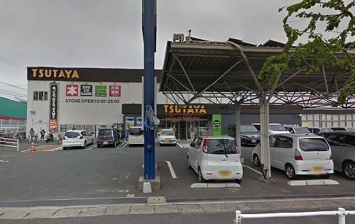 レンタルビデオ TSUTAYA朝日ヶ丘店(レンタルビデオ)まで640m