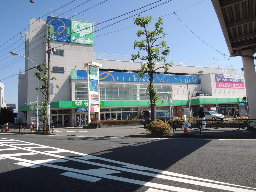 スーパー サミットストア南加瀬店(スーパー)まで418m