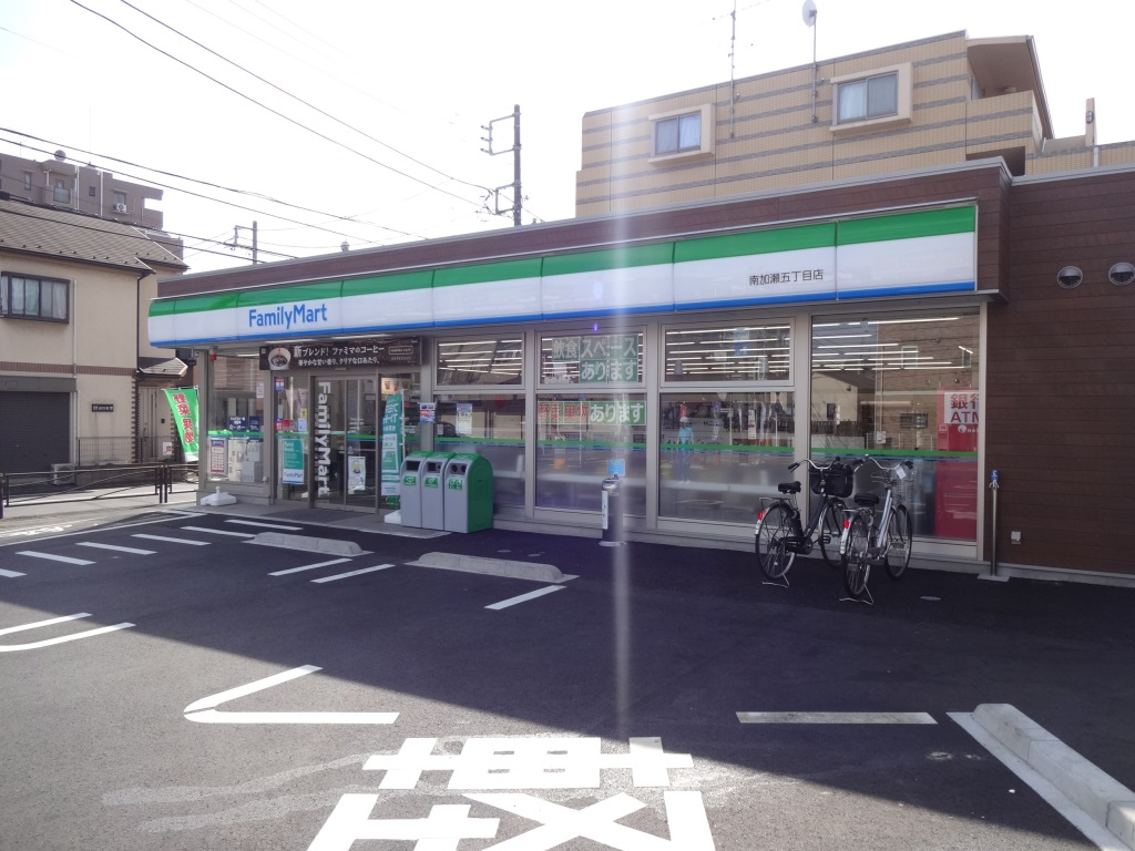 コンビニ ファミリーマート南加瀬五丁目店(コンビニ)まで103m